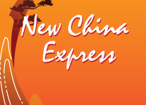 Dining Guide, American, Chinese, New China Express